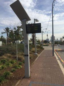 שלט דיגיטלי בתחנות האוטובוס
