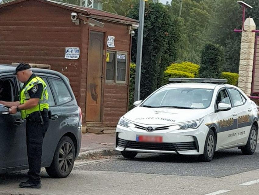 פעילות המשטרה במודיעין (צילום: דוברות המשטרה)