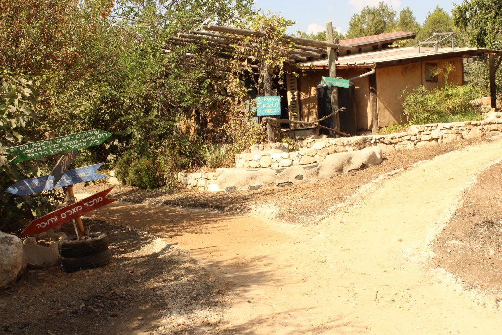 החווה האקולוגית (צילום: דוברות עיריית מודיעין מכבים רעות)