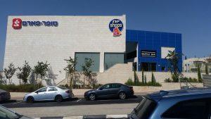 המרכז המסחרי יורו שופס מודיעין (צילום: יורו ישראל)