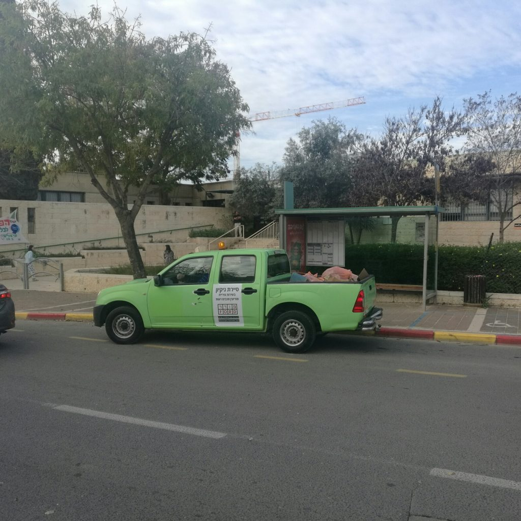 סיירת ניקיון - תמונת המחשה (צילום: דוברות עיריית מודיעין)