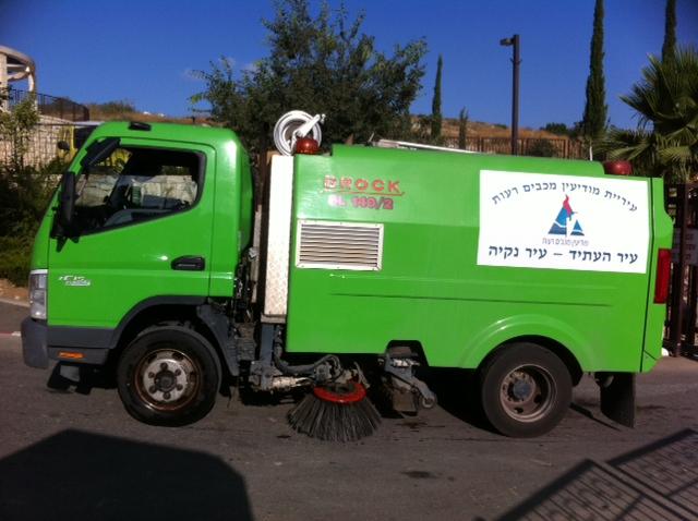 היערכות מבצע ניקיון לקראת חג הפסח - רכב ניקיון של העירייה (צילום: דוברות עיריית מודיעין מכבים רעות)