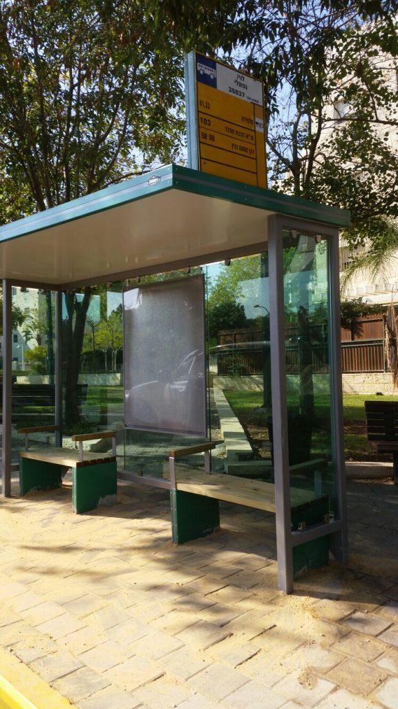 תחנת אוטובוס חדשה מקורה (צילום: דוברות עיריית מודיעין מכבים רעות)
