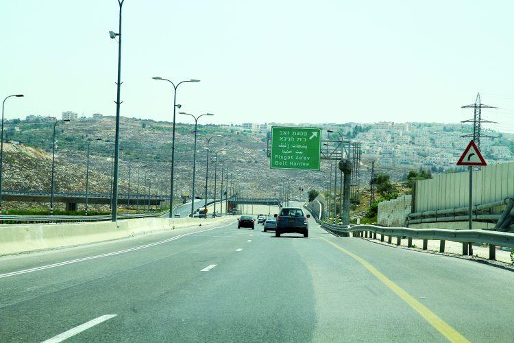 כביש 443 (צילום: ארנון בוסאני)