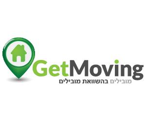 גטמובינג לוגו