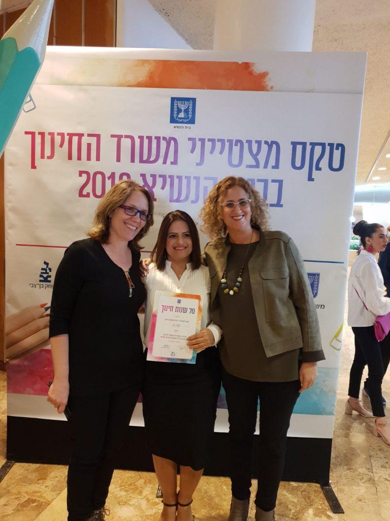 המורה אודליה כהן מאורט עירוני ד', מצטיינת משרד החינוך (צילום: דוברות עיריית מודיעין)