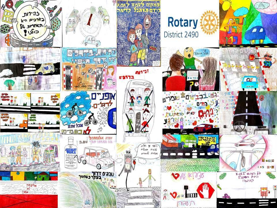 כל הציורים שהשתתפו בתחרות (צילום: דוברות עיריית מודיעין מכבים רעות)