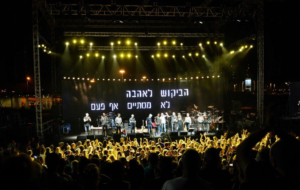 שלמה ארצי פתח את עונת ההופעות (צילום: חורחה נובומינסקי)