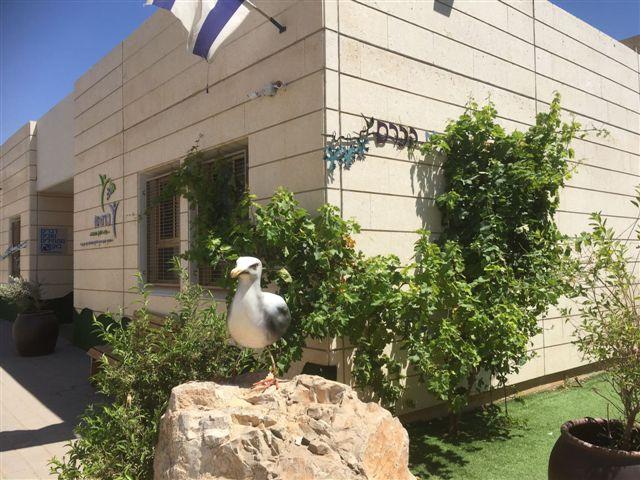 בית הספר כרמים (צילום: דוברות עיריית מודיעין מכבים רעות)