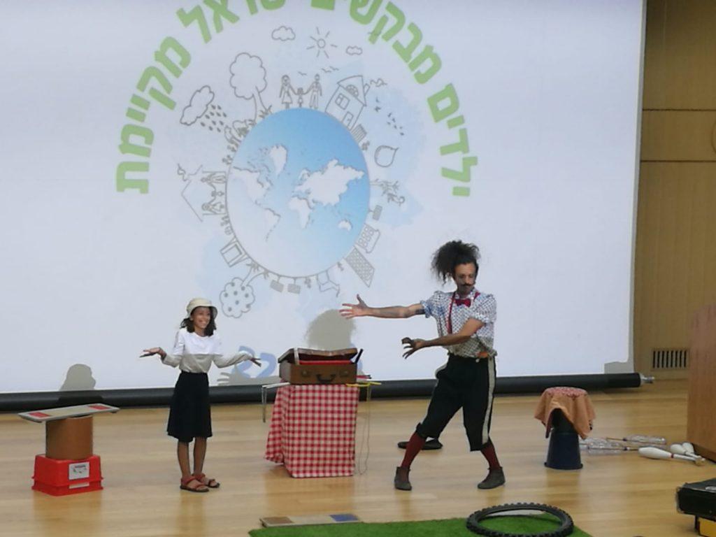 פעילות בתי הספר הירוקים של מודעין בכנסת (צילום: דוברות עיריית מודיעין מכבים רעות)