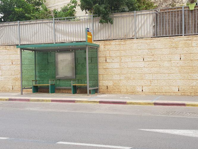 תחנת האוטובוס החדשה ברחוב תשרי (צילום: דוברות עיריית מודיעין מכבים רעות)