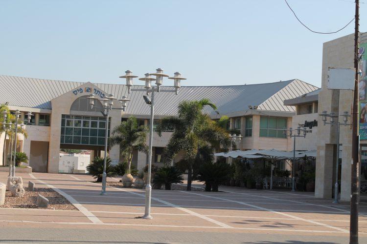 המרכז הרב תחומי במודיעין (צילום: דוברות עיריית מודיעין מכבים רעות)