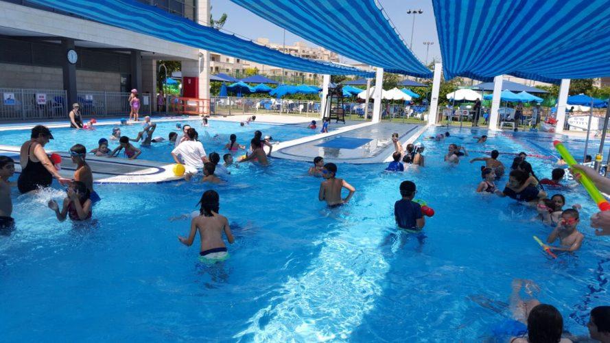 מרכז הספורט העירוני במודיעין: עונת הקיץ נפתחה רשמית