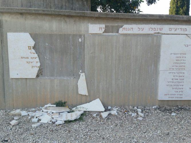 """האנדרטה לחללי צה""""ל ביער בן שמן הושחתה (צילום: דוברות המשטרה)"""