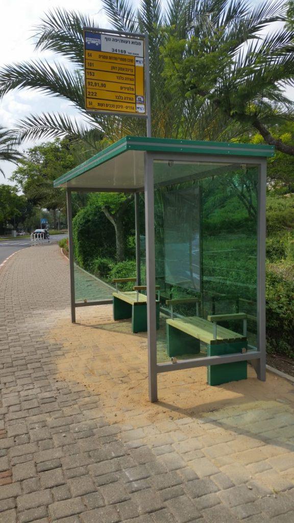 תחנת האוטובוס החדשה במבוא רעות (צילום: דוברות עיריית מודיעין מכבים רעות)