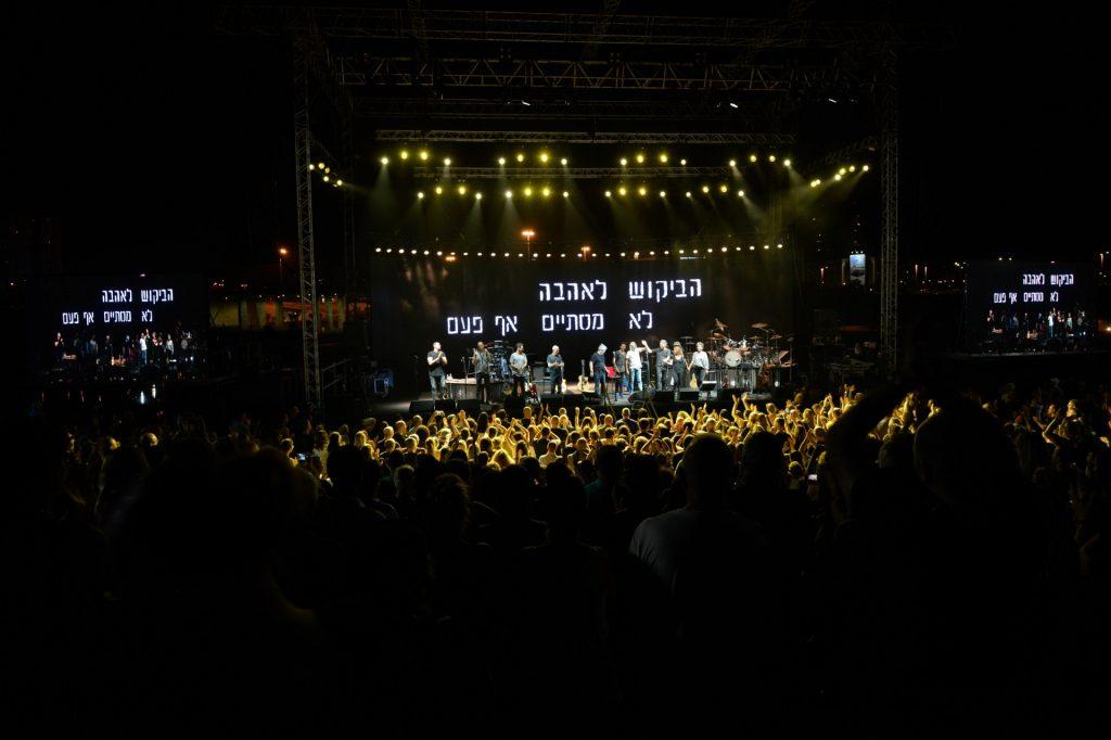 המופע של שלמה ארצי בשנה שעברה (צילום: חורחה נובומינסקי)