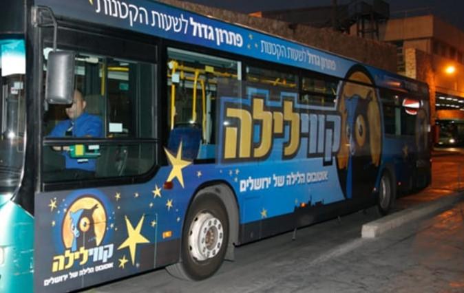 אוטובוס של קווי לילה (צילום: באדיבות משרד התחבורה)
