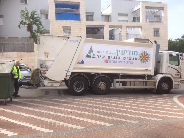 משאית לפינוי אשפה של עיריית מודיעין (צילום: דוברות עיריית מודיעין מכבים רעות)