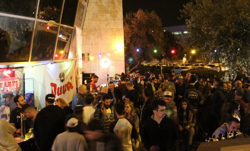 אירוע בירה בוטיק במורדן בר (צילום: דוברות עיריית מודיעין מכבים רעות)