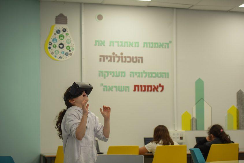 מרחב הלימוד החדש בבית ספר היובל (צילום: סטודיו שרית מור)