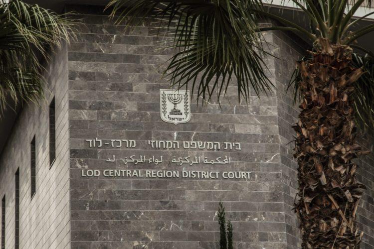 בית המשפט המחוזי מרכז (צילום: ניר קידר)