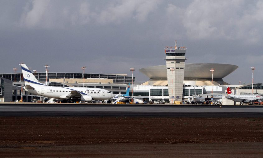 """נמל התעופה בן גוריון (צילום: יעקב סער, לע""""מ)"""