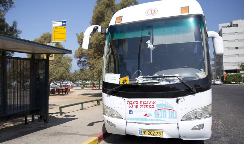 אוטובוס השבת של 'נוע תנוע' (צילום: מוטי מילרוד)