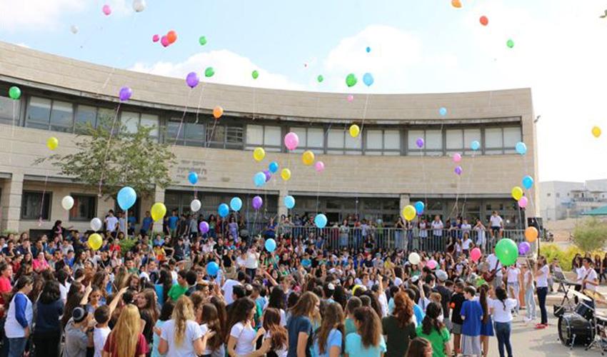 בית ספר תיכון יחד (צילום: דוברות עיריית מודיעין מכבים-רעות)