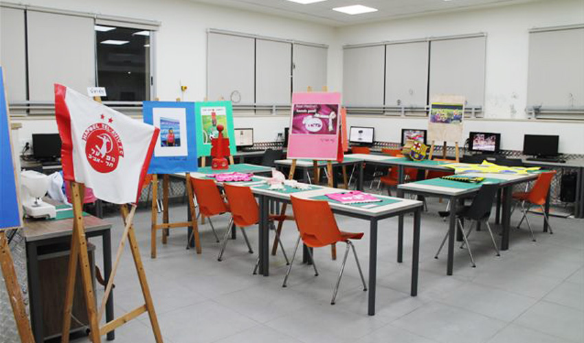 בית ספר עירוני ב' (צילום: דוברות עיריית מודיעין מכבים-רעות)