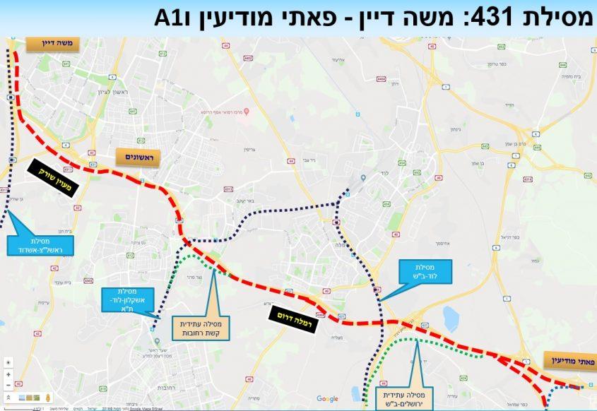 תוואי מסילת 431 החדשה שנבנית במודיעין (צילום: דוברות רכבת ישראל)
