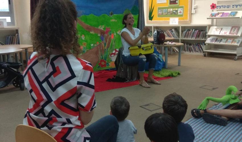 שעת סיפור לילדים עם צרכים מיוחדים (צילום: דוברות עיריית מודיעין מכבים רעות)