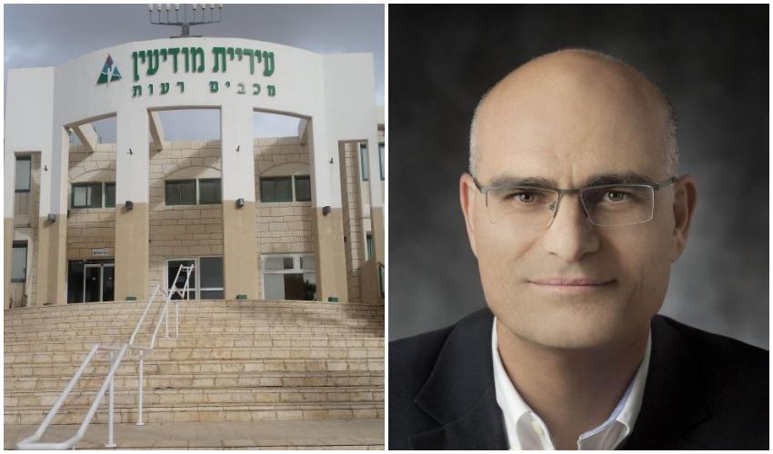 """סגן ראש העיר אילן בן-סעדון, בניין עיריית מודיעין מכבים רעות (צילומים: יח""""צ, פרטי)"""