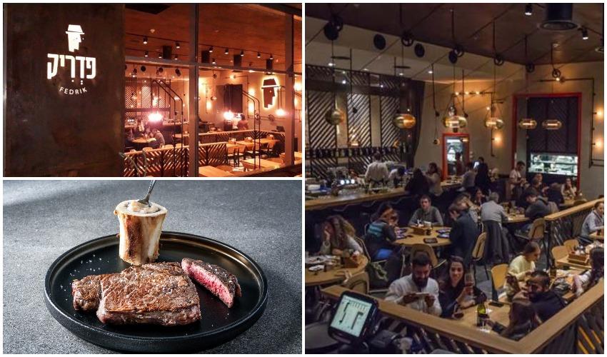 מסעדת פדריק (צילומים: אסף קרלה)