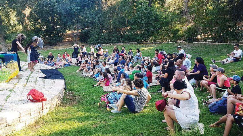 פעילות שבת למשפחות של העירייה (צילום: פרטי)