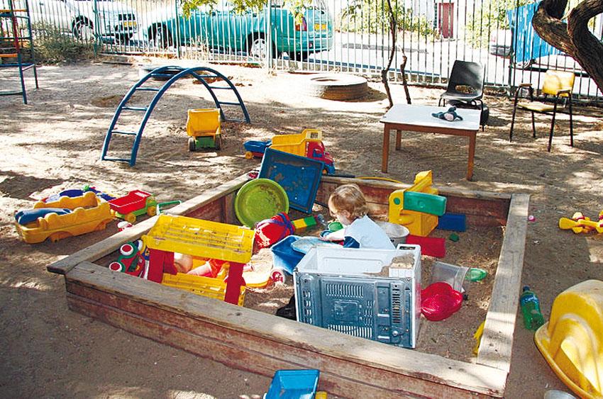 גן ילדים (צילום אילוסטרציה: תמר הירדני)