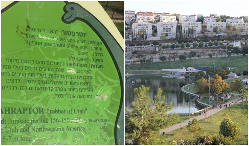 פארק ענבה, השלט שהושחת (צילומים: דוברות עיריית מודיעין מכבים רעות, פרטי)