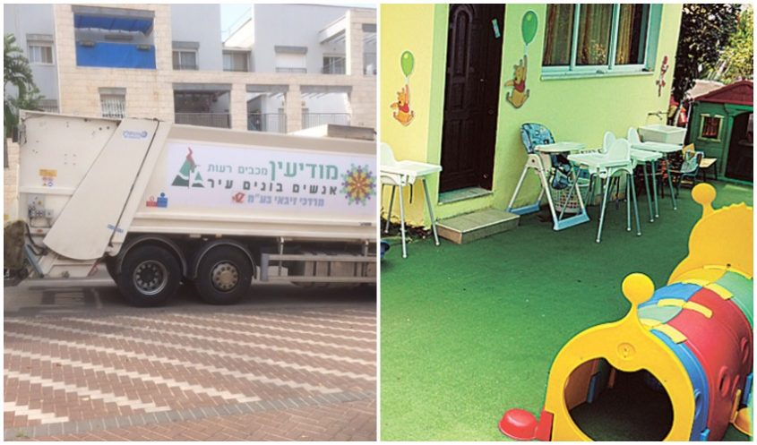 גן ילדים, משאית לפינוי אשפה במודיעין (צילומים: דוברות עיריית מודיעין מכבים רעות, זאב שטרן)