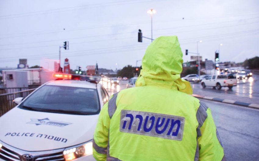 חורף במודיעין (צילום: דוברות המשטרה)