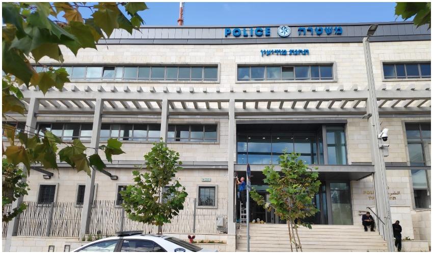 תחנת מודיעין (צילום: דוברות משטרת ישראל)
