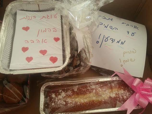 עוגות שנאפו על ידי תושבי מודיעין (צילום: נאוה שפיגל)
