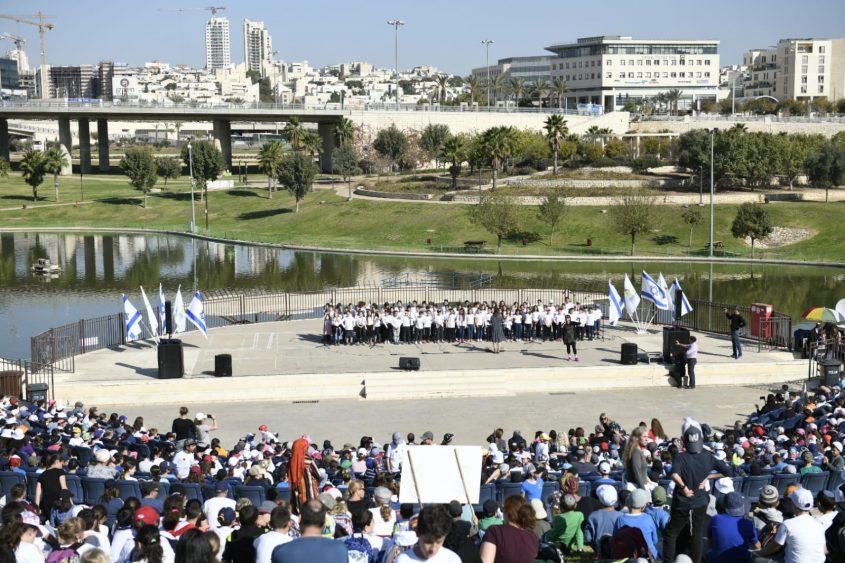 מודיעין דרך דעת למקום - יום השיא בפארק ענבה (צילום: דוברות עיריית מודיעין מכבים רעות)