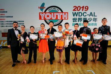 אלון וליאה עם מתחרים נוספים בתחרות בטייוואן (צילום: אלה ג'ייקוב)