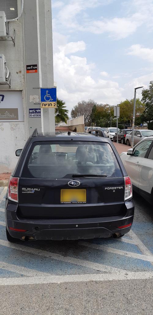 רכב חונה כנגד החוק בחניית נכים במודיעין (צילום: פרטי)