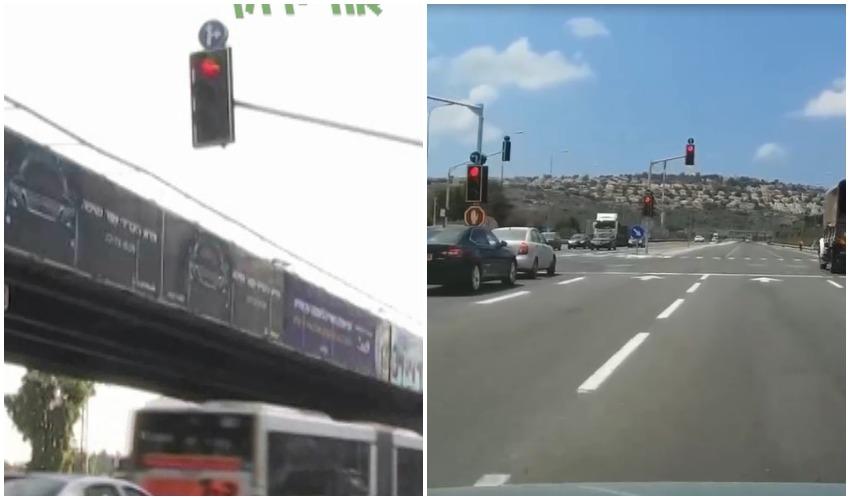 צומת באור אדום (צילום: עמותת אור ירוק)