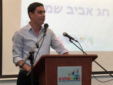 אלעד שמעונוביץ (צילום: פרטי)