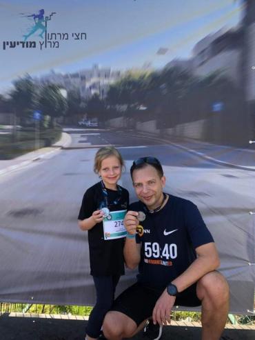 לדימיר בליאק עם בתו רומי במרוץ מודיעין (צילום: פרטי)