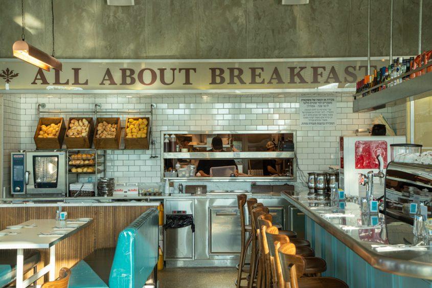 מסעדת בנדיקט, מודיעין (צילום: שרית גופן)