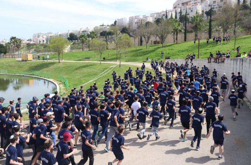 מרוץ בפארק ענבה למען החזרתו של סגן הדר גולדין (צילום: שמעון וייס)
