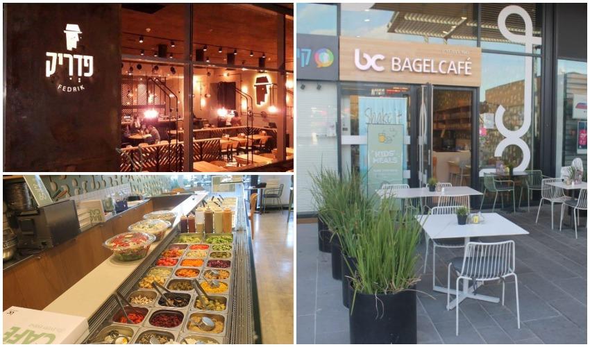 בייגל קפה, מסעדת פדריק (צילומים: פרטי, אסף קרלה)