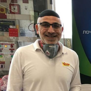 מנהל הסניף יוסף שילוני (צילום: פרטי)